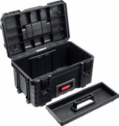 "Ящик для инструмента GEAR TOOL BOX, 22"", KETER 38371, ( 38371 )"
