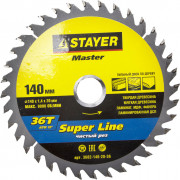 "Диск пильный STAYER ""MASTER"" ""SUPER-Line"" по дереву, 140x20мм, 36T,  ( 3682-140-20-36 )"