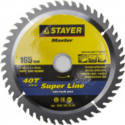 "Диск пильный STAYER MASTER ""SUPER-Line"" по дереву, 165х20мм, 40Т,  ( 3682-165-20-40 )"